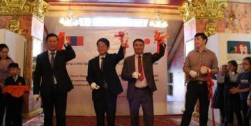 """""""Монголын хүүхдийн урлан бүтээх төвийн засварын төсөл""""-ийн ажлыг хүлээлгэн өгөх ёслол боллоо"""